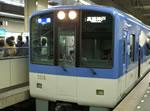 Tuyến Hanshin